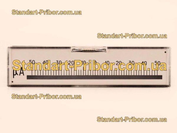 М1633 амперметр - изображение 2