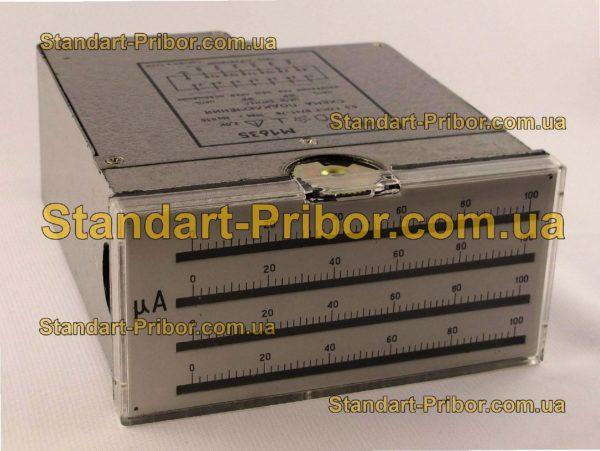 М1635 амперметр - фотография 1