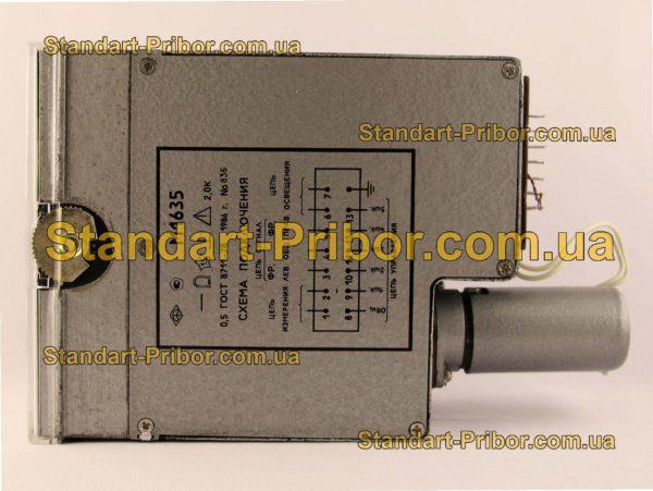 М1635 амперметр - фото 3