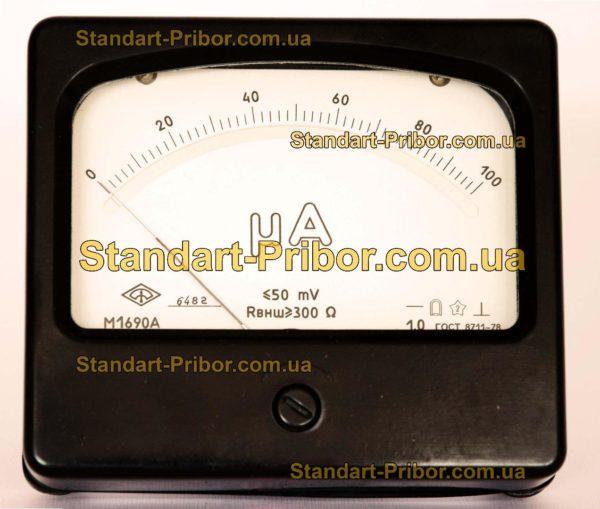 М1690 амперметр - фотография 1