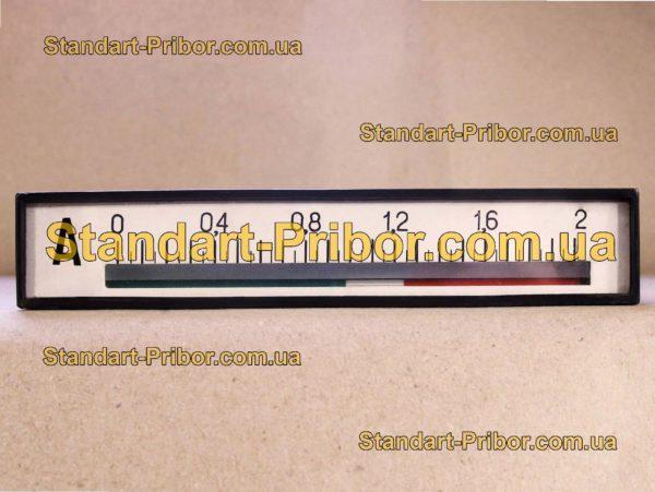 М1731 амперметр, вольтметр - изображение 2