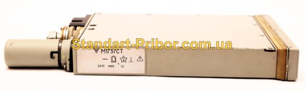 М1737 амперметр, вольтметр - фотография 4