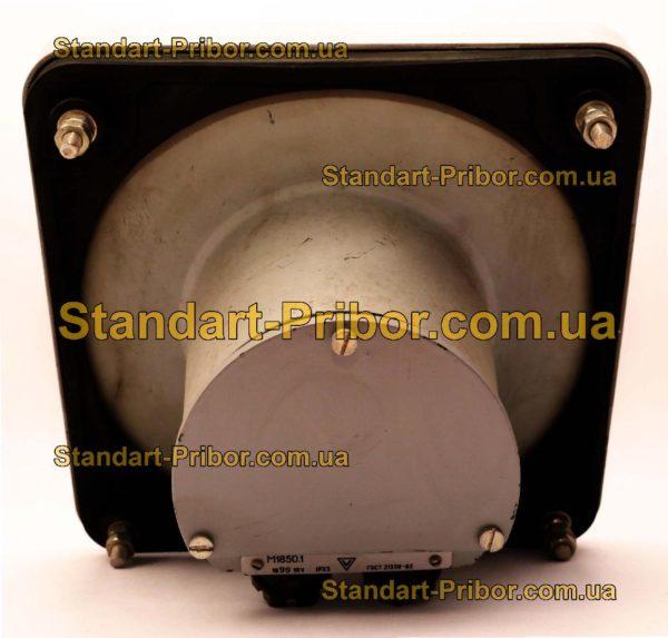 М1850 прибор показывающий - фото 3