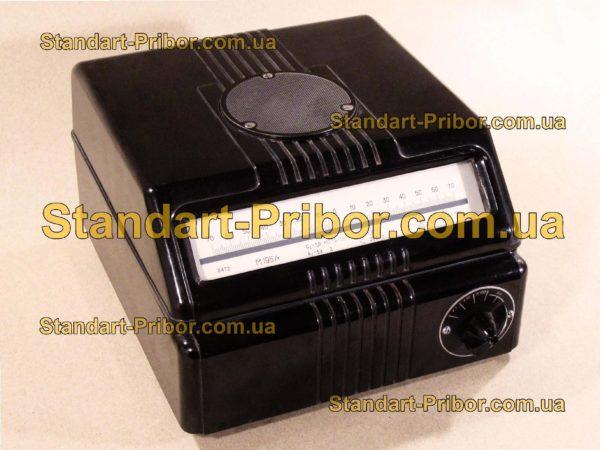 М195/1 вольтамперметр лабораторный - фотография 1