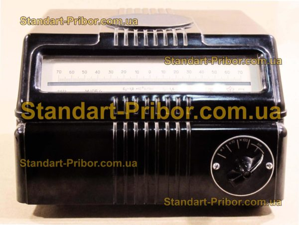М195/1 вольтамперметр лабораторный - изображение 2