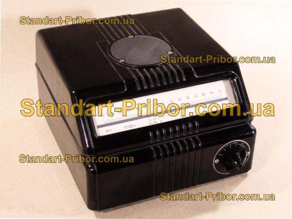 М195 вольтамперметр лабораторный - фотография 1