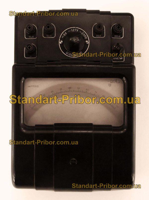М198/1 милливольтмикроамперметр - изображение 2