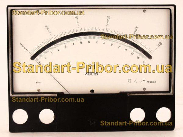 М2000 амперметр, вольтметр - изображение 2