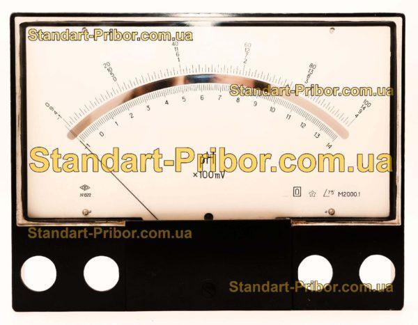 М2000 амперметр, вольтметр - фотография 7
