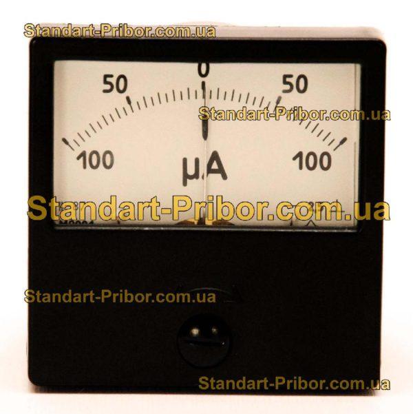 М2001 амперметр, вольтметр - фотография 1