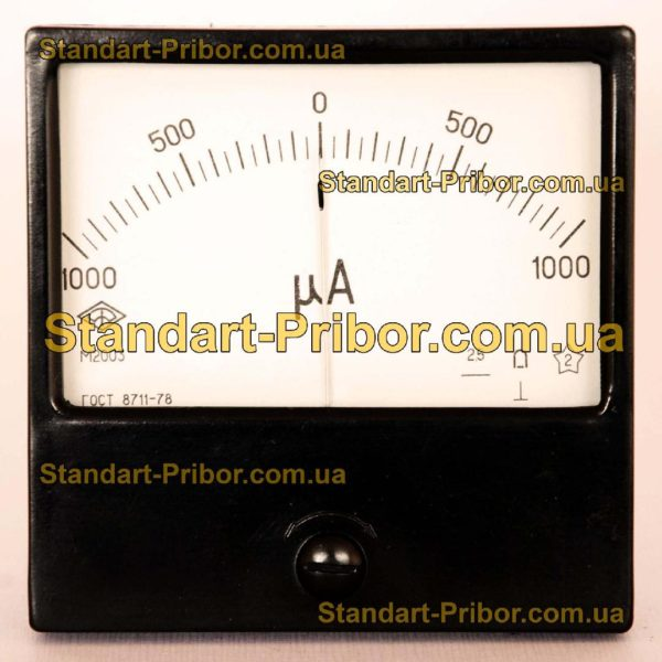 М2003 амперметр - фотография 1