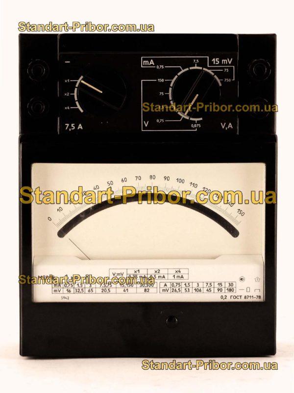 М2018 вольтамперметр лабораторный - изображение 2