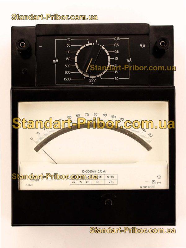 М2020 вольтамперметр лабораторный - изображение 2