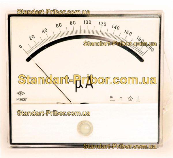 М2027 амперметр - фотография 1