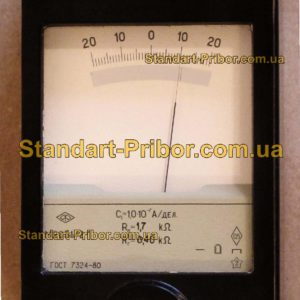 М2031/2 гальванометр - фотография 1