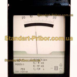 М2031/3 гальванометр - фотография 1
