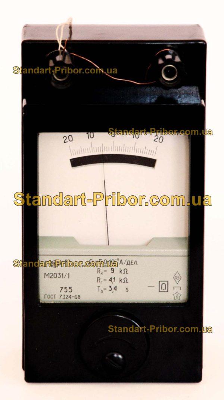 М2031/5 гальванометр - фотография 1