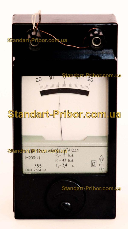 М2031/7 гальванометр - фотография 1