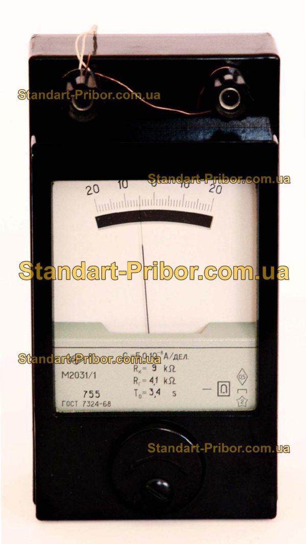 М2031/8 гальванометр - фотография 1