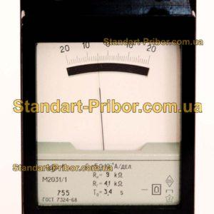 М2031 гальванометр - фотография 1