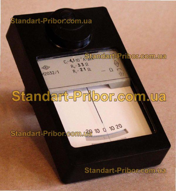 М2032/1 гальванометр - фотография 1