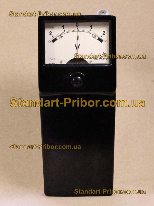 М2033 вольтамперметр лабораторный - фотография 4