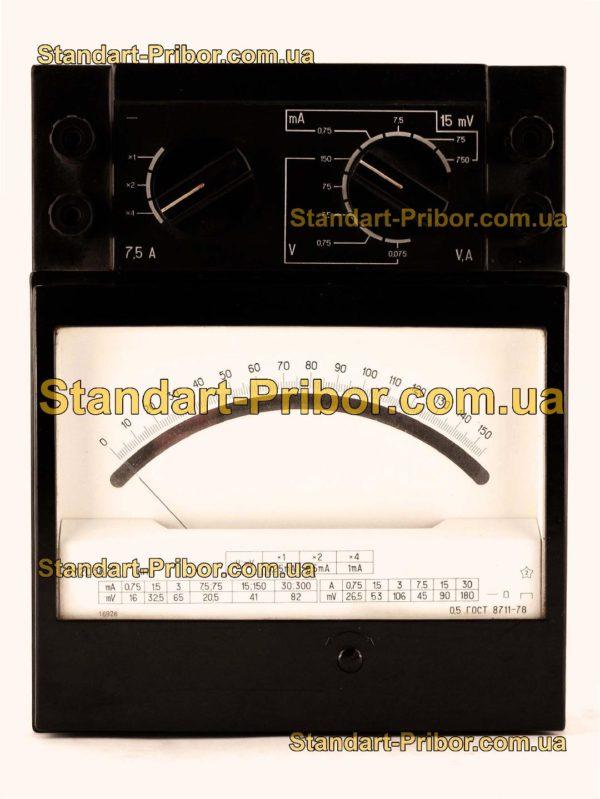 М2038 вольтамперметр лабораторный - изображение 2