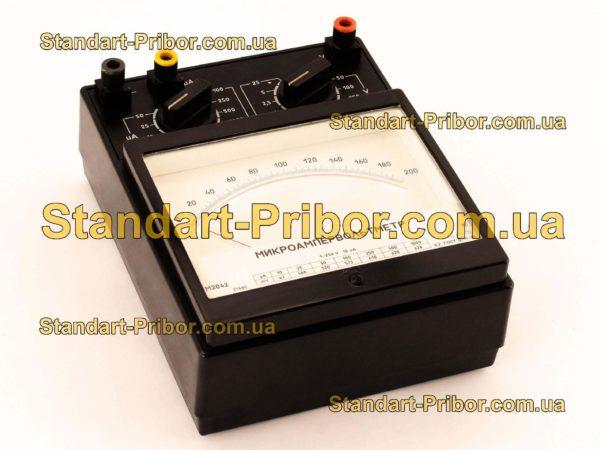 М2042 вольтамперметр лабораторный - фотография 1