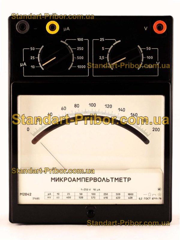 М2042 вольтамперметр лабораторный - фотография 4