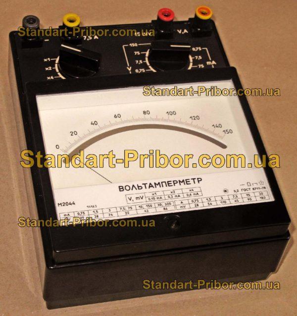 М2044 вольтамперметр лабораторный - фотография 1