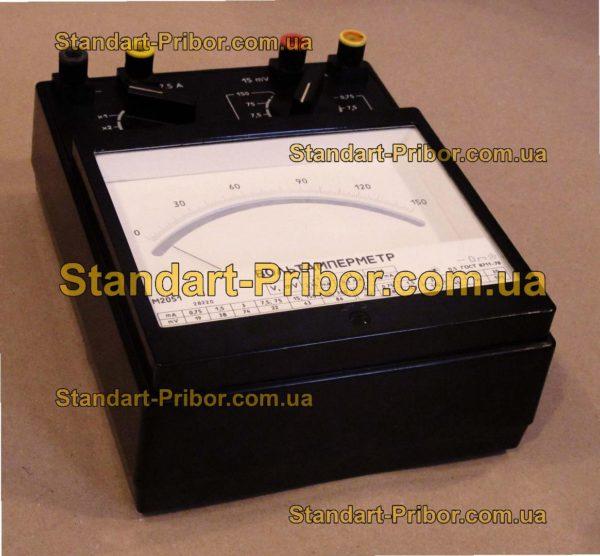 М2051 вольтамперметр лабораторный - фотография 1