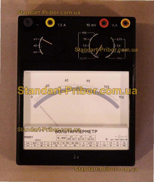 М2051 вольтамперметр лабораторный - изображение 2