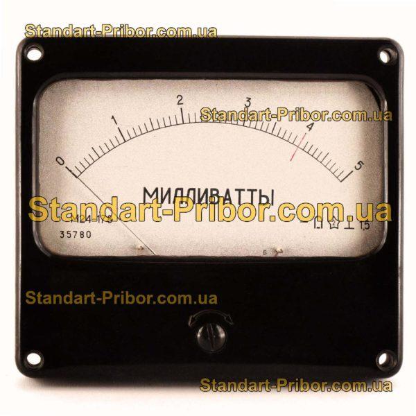 М24-178 амперметр, вольтметр - изображение 2