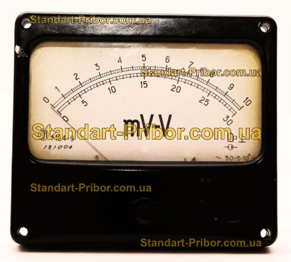 М24-97 амперметр, вольтметр - фото 3