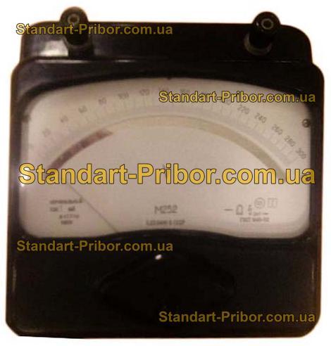 М252 амперметр, вольтметр - фотография 1