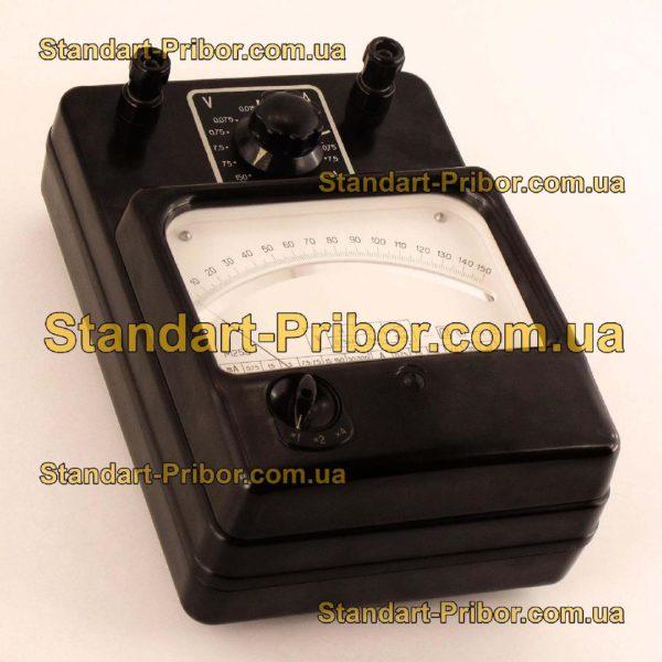 М253 вольтамперметр лабораторный - фотография 1