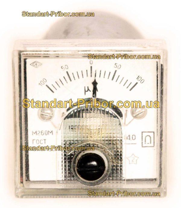 М260М амперметр - фотография 1