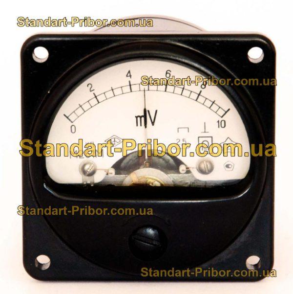 М261М амперметр, вольтметр - фотография 1
