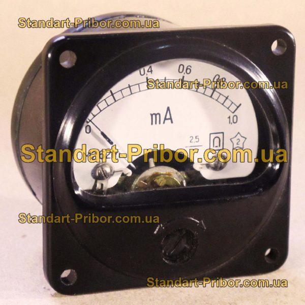 М262М амперметр - фотография 1