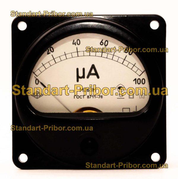 М263М амперметр, вольтметр - фотография 1
