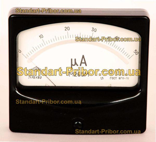М265 амперметр, вольтметр - фотография 1