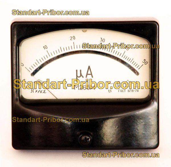 М265 амперметр, вольтметр - фотография 4