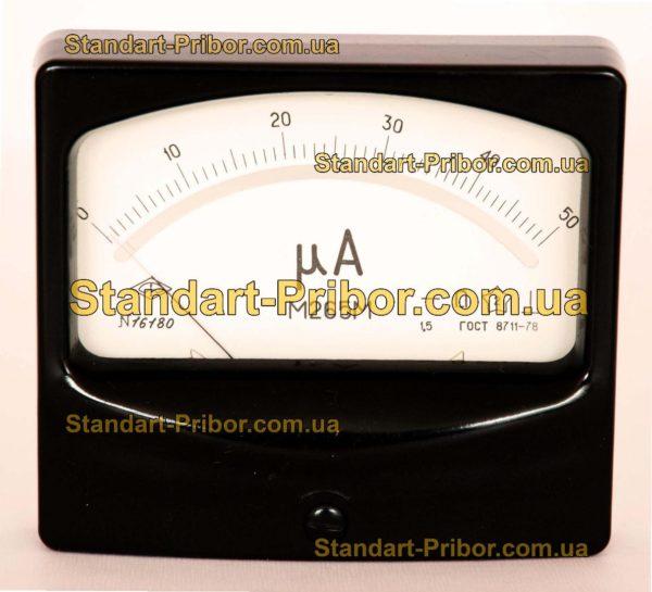 М265М амперметр, вольтметр - фотография 1
