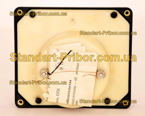 М265М амперметр, вольтметр - изображение 2
