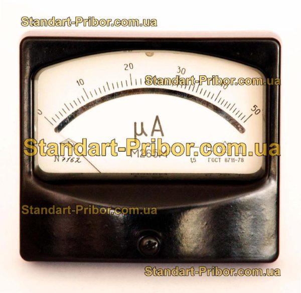 М265М амперметр, вольтметр - фотография 4