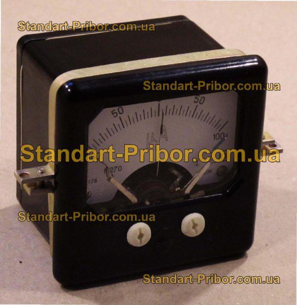 М270К амперметр, вольтметр - фотография 1