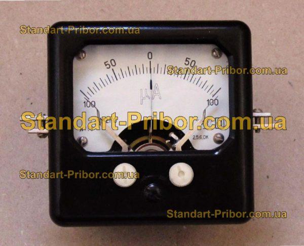 М270К амперметр, вольтметр - фото 3