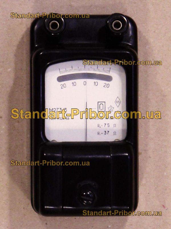 М273 гальванометр - изображение 2