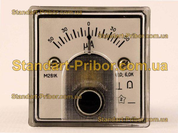 М281К амперметр - фотография 1