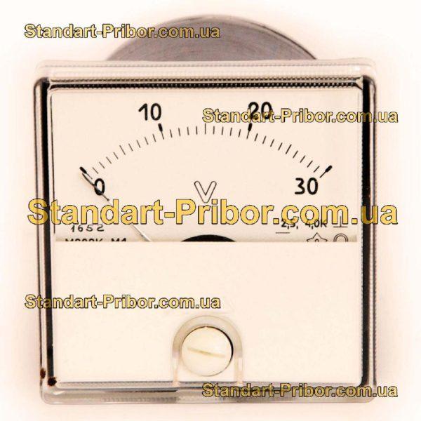 М282К амперметр, вольтметр - фотография 1
